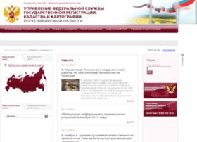 to74.rosreestr.ru
