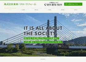 toa-soro-reform.co.jp