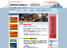 toajisho-fj.net
