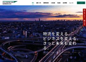 toaline.co.jp