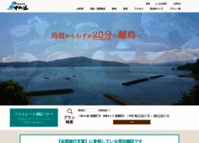 toba-nakamuraya.com