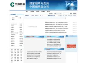 tobacco.com.cn