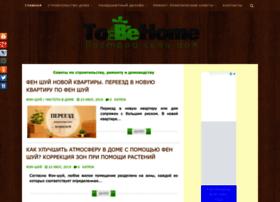 tobehome.ru