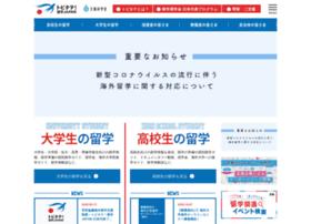 tobitate.mext.go.jp