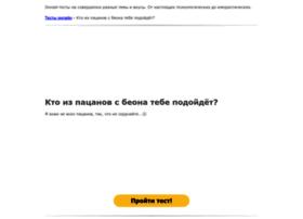 toboedes.ltalk.ru