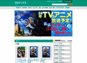 tobooks.jp