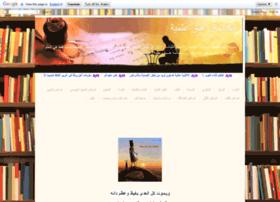 tobruk-afaq.blogspot.com