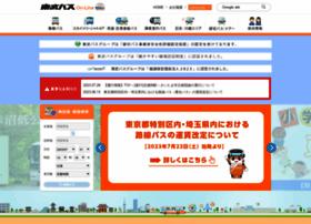 tobu-bus.com
