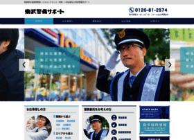 tobukeibi.com