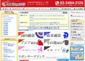 toc-buyers.net