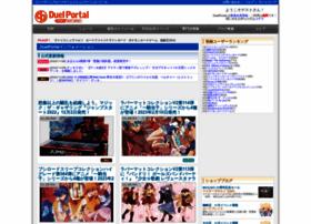 tocage.jp