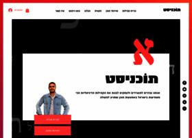 tochenist.com