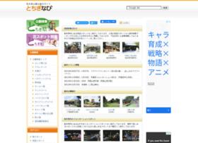 tochigi-navi.net