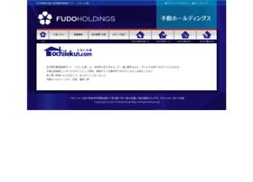 tochiiekun.com