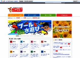 tochinavi.net
