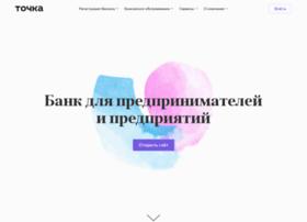 tochka.com
