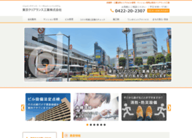 tocle.co.jp