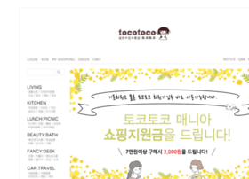 tocotoco.co.kr