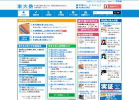 todai.kawai-juku.ac.jp