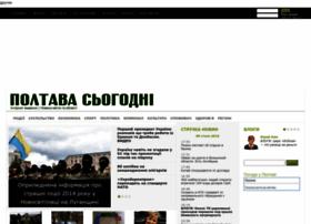 today.pl.ua