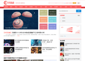 todayhot.com.cn