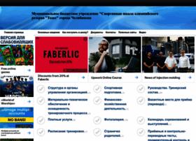 todes74.ru