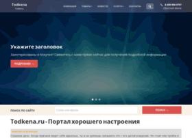 todkena.ru
