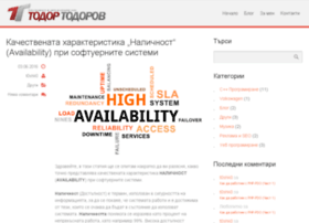 todortodorov.org