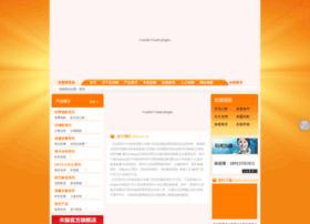 toedance.com.cn