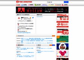 toei-anim.co.jp