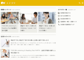 toeic-study.com