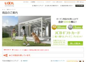 toex.co.jp