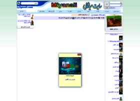 tofan66.miyanali.com