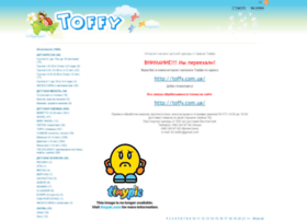 toffy.bunddler.com