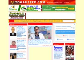 toggaherer.com