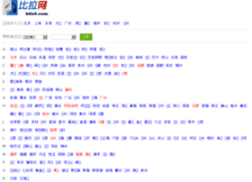 togv.net