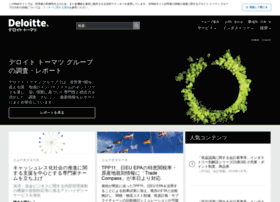 tohmatsu.com