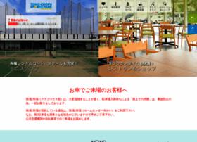 tohochofu-sportspark.com