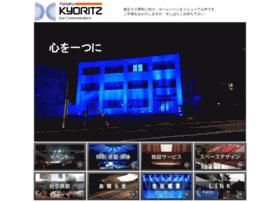 tohoku-kyoritz.co.jp