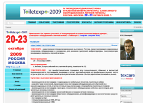toiletexpo.ru