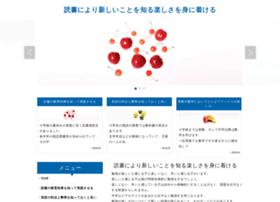 toiletsarentforturtles.com