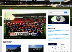 toinrfc.r-cms.jp
