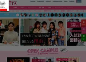 toita.ac.jp