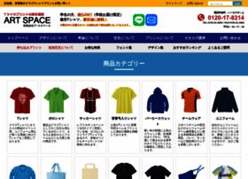 tokachimap.ne.jp