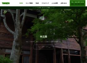 tokaen.jp