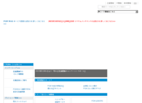 tokai.ne.jp
