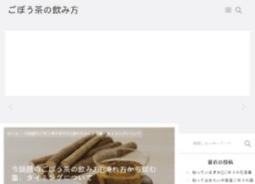 tokai5fc.com