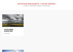 tokarevs.ru