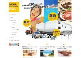 tokashiki.net