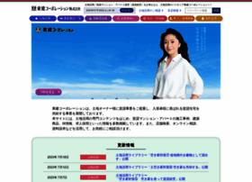 token.co.jp
